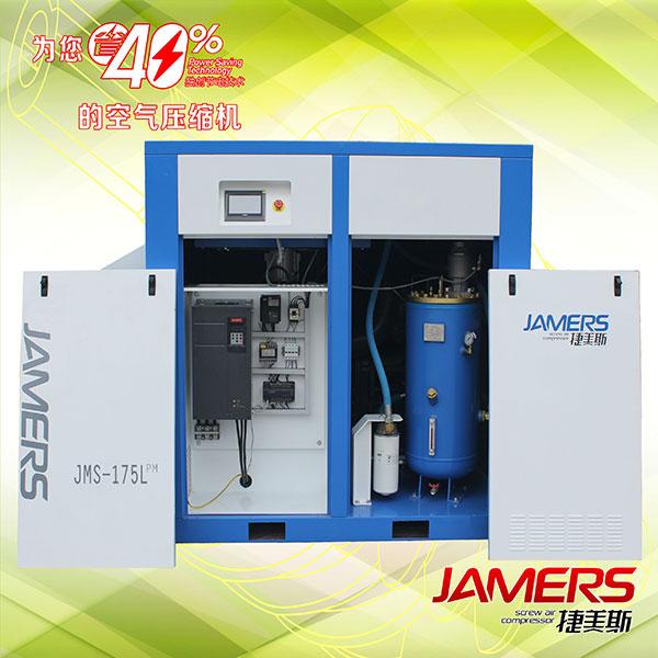 低压亚博亚博体育官网入口JMS-175LPM