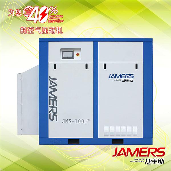 低压亚博亚博体育官网入口JMS-100LPM