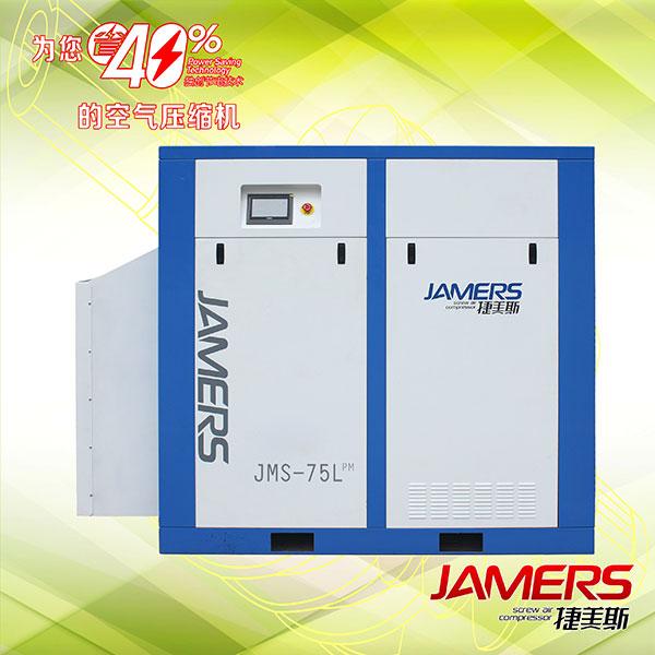 低压亚博亚博体育官网入口JMS-75LPM