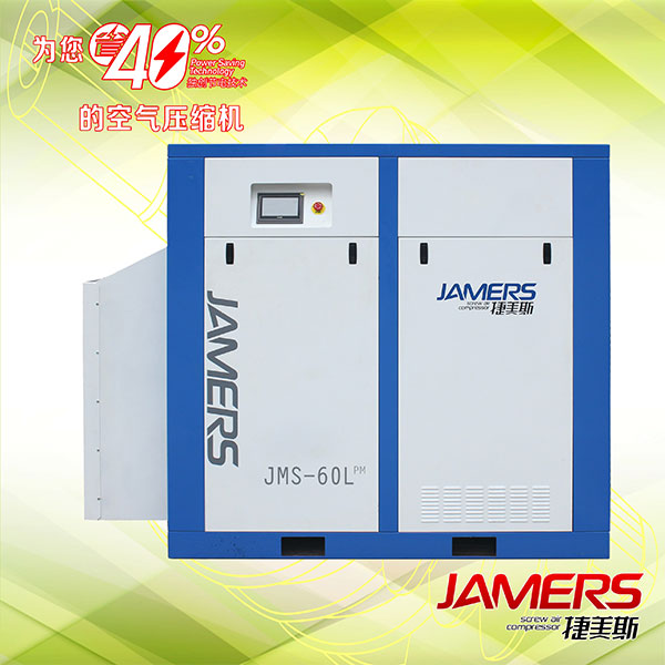 低压亚博亚博体育官网入口JMS-60LPM