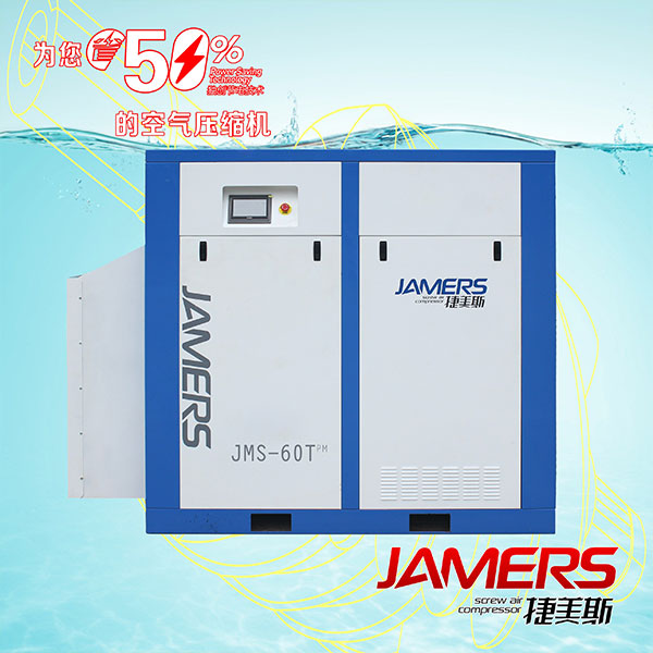 二级压缩JMS-60TPM