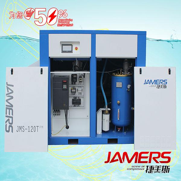 二级压缩JMS-120TPM