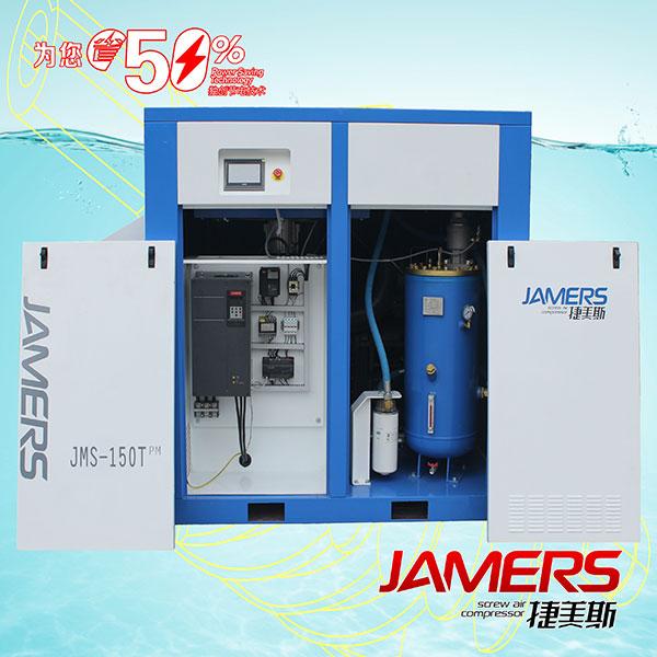 二级压缩JMS-150TPM