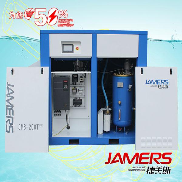 二级压缩JMS-200TPM