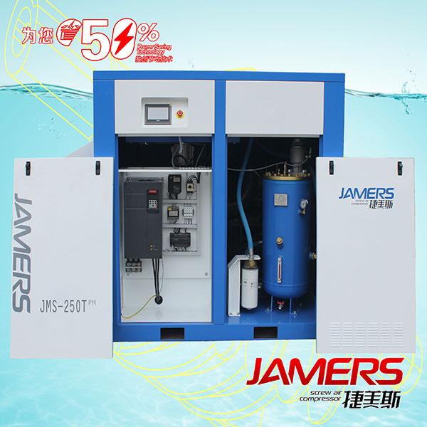 二级压缩JMS-250TPM