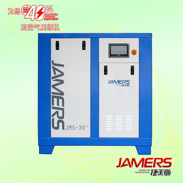 永磁亚博亚博体育官网入口JMS-30PM