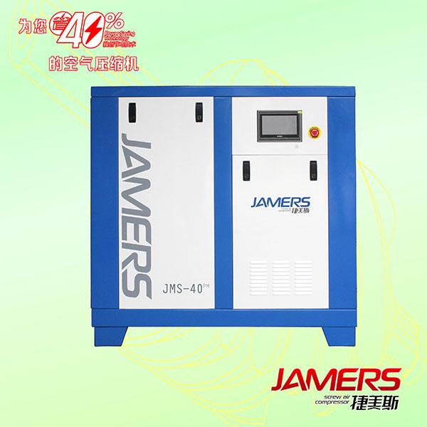 永磁亚博亚博体育官网入口JMS-40PM