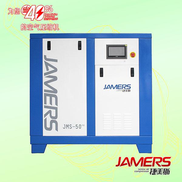 永磁亚博亚博体育官网入口JMS-50PM