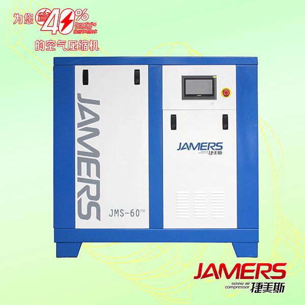 永磁亚博亚博体育官网入口JMS-60PM