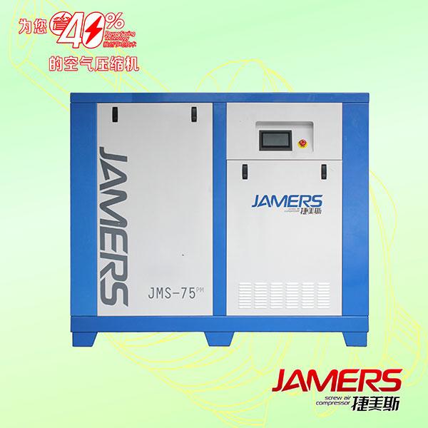 永磁亚博亚博体育官网入口JMS-75PM