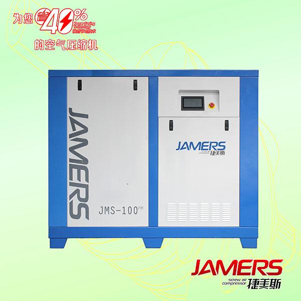 永磁亚博亚博体育官网入口JMS-100PM
