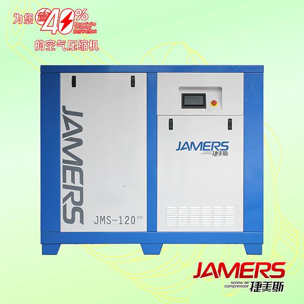 永磁亚博亚博体育官网入口JMS-120PM