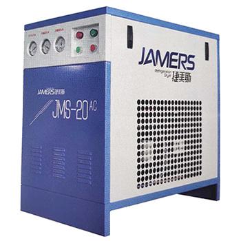 冷冻式干燥机JMS-20AC