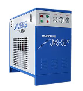 冷冻式干燥机JMS-50AC
