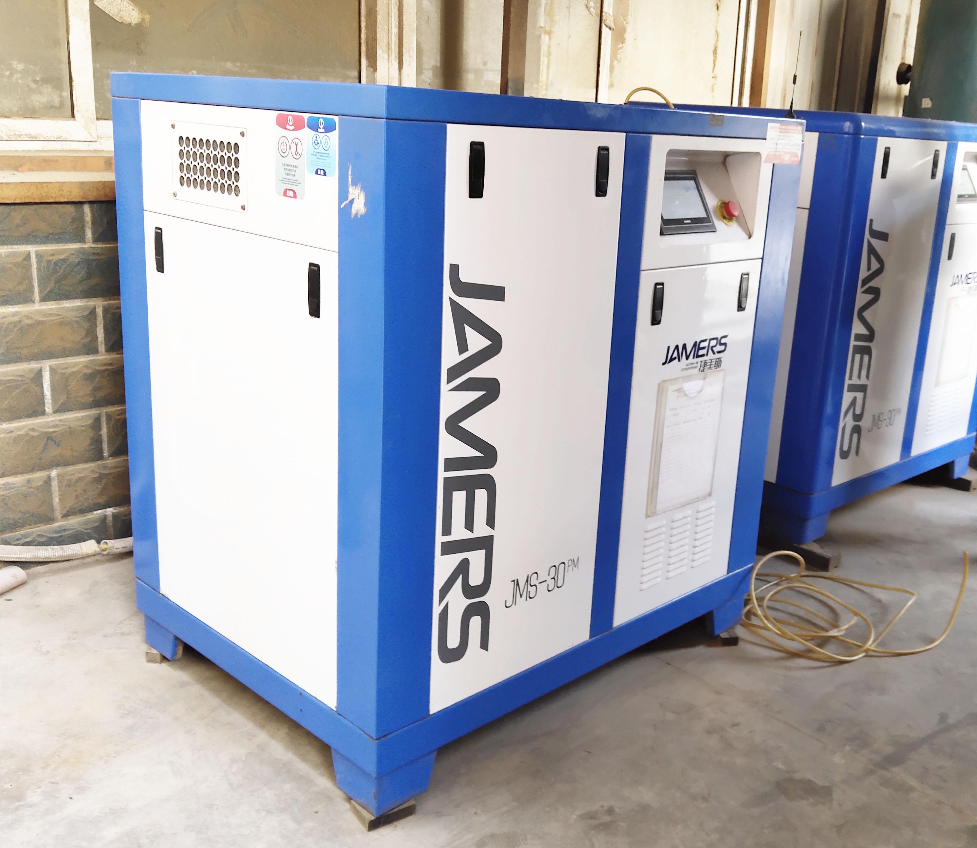 螺杆式空气压缩机的优点及运行特征